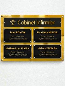 Multi-plaques Quintuple 05