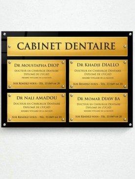 Multi-plaques Quintuple 07