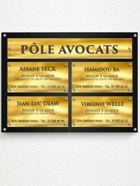Multi-plaques Quintuple 06